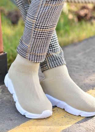 Стильные подростковые кроссовки-унисекс