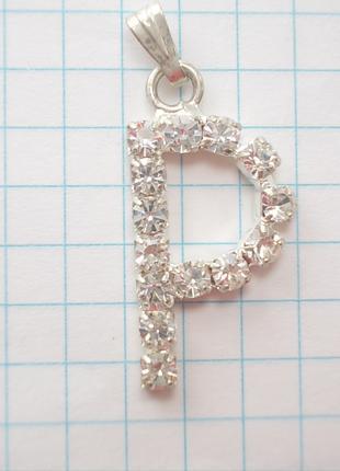 №315.3 Подвеска кулон в белом металле с камнями P ручная работа