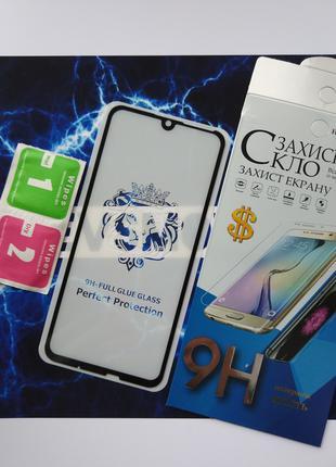 Защитное стекло Huawei P Smart (2019)/ Honor 10 Lite чёрное