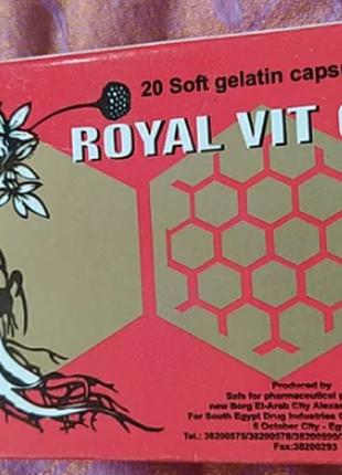 Египет. Королевские витамины. Royal VIT. G 20 капсул