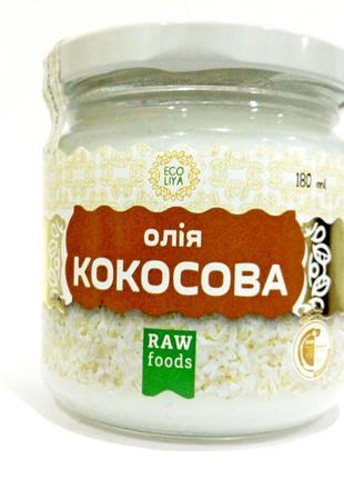 Кокосовое масло холодного отжима 180мл