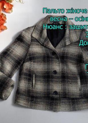 Пальто женское на пуговицах весна - осень размер xl