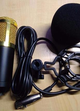 Качественный студийный микрофон BM-800