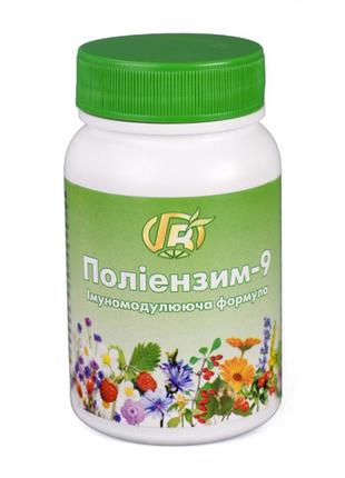 Иммуномоделирующая формула Полиэнзим-9 (140 г)