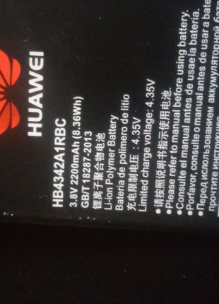 Батарея на телефон хуавей