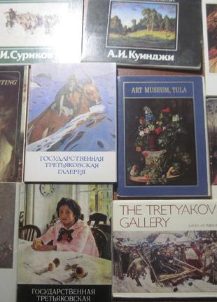 Открытки Наборы Живопись искусство галереи Третьяковка 10 шт