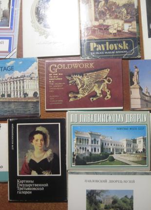 Открытки Наборы Искусство Архитектура Зодчество 70-80-е годы 12 ш