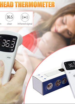 Термометр бесконтактный инфракрасный цифровой