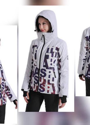 Фирменная качественная горнолыжная термо куртка зимняя женская...