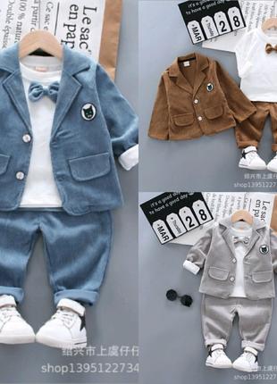 Нарядный костюм для мальчика с пиджаком на 1-3 года
