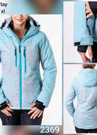 Горнолыжная куртка женская фирменная одежда just play