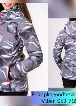 Качественная горнолыжная куртка женская just play