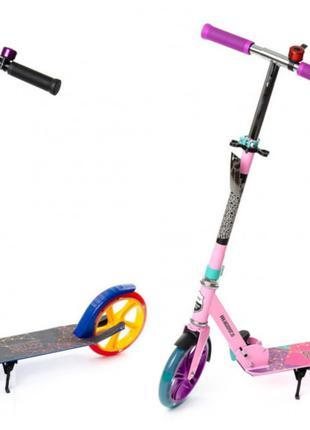 Самокат подростковый Amigo Sport Success синий и розовый