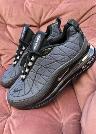 Кросівки nike air max сірі