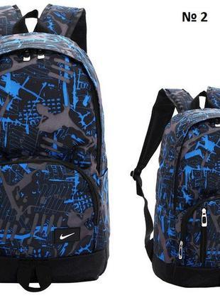 Стильный рюкзак городской