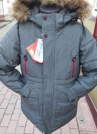 Зимняя куртка серая  104, 110, 116  рост