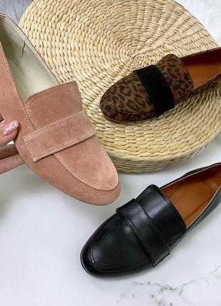 Стильные низкие туфли из натуральной кожи и замши