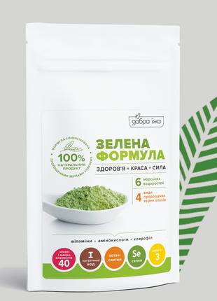 Зеленая формула | Здоровье + Красота + Сила