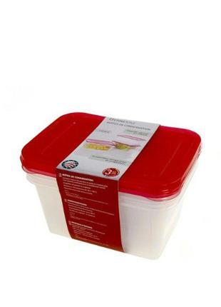 Набор контейнеров для пищевых продуктов  Ernesto