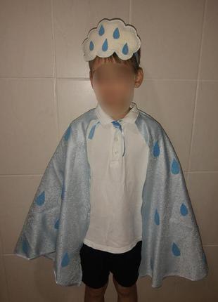 Карнавальный костюм детский дождь /хмарка/тучка/капелька