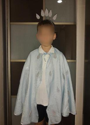 Карнавальный костюм детский дождь/ хмаринка/тучка/ капелька