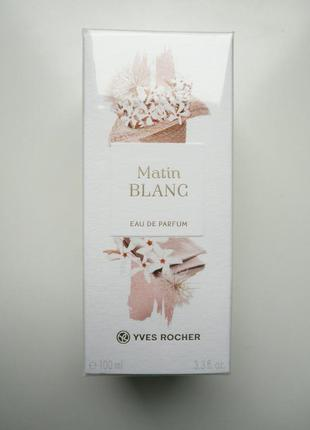Туалетная вода Matin Blanc 100ml от Ив Роше