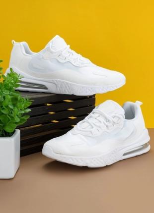 Белые мужские кроссовки с воздушной подошвой