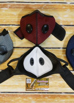 Дышащая защитная маска с фильтром, веломаска, 2 клапана, сменный