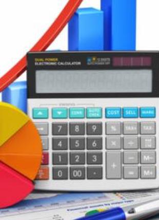 Бухгалтерский и налоговый учёт