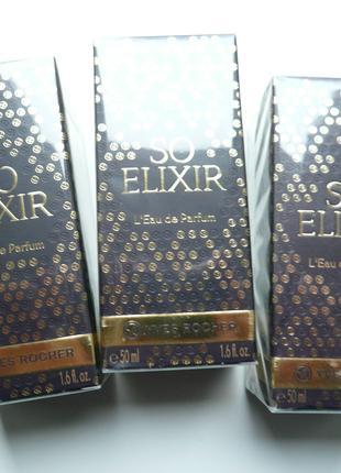 Парфюмерная вода So Elixir 50ml от Ив Роше