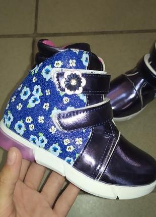 Мигалки ботинки на девочку демисезон