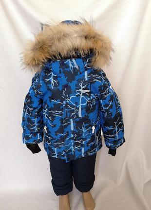 Мембранная зимняя куртка синий 104 110, 116, 122  рост.