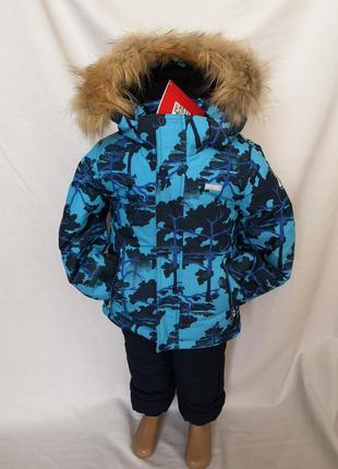 Мембранная зимняя куртка голубой 104 110, 116, 122, 128 рост.