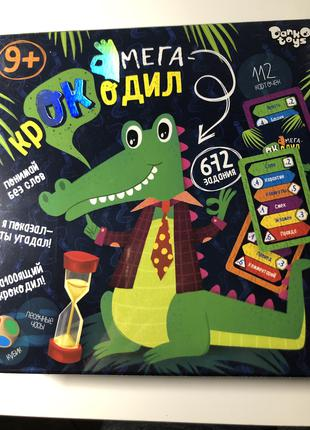 Мега  Крокодил- карточная игра для веселой. 112 карточек. Рус/ Ук