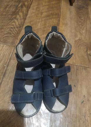 Ортопедические сандалии Ортофуты