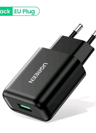 Зарядное устройство Ugreen Quick charge 3.0 18W