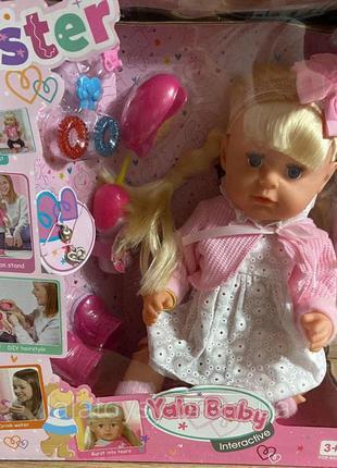 Кукла сестра Беби Борн BLS002b, ноги на шарнирах, стоит, обувь