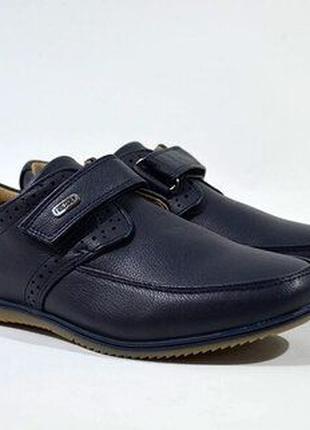 Туфлі Том. м, 32р на 20-20,5см