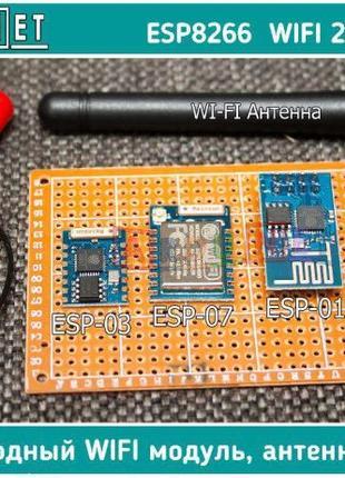 ARDU.NET ESP8266 WIFI ESP-01 ESP-07 ESP-12 wemos Witty cloud N...