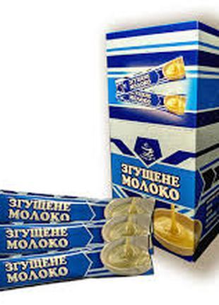 Сгущенное молоко в стиках 35 г. х 25 шт.