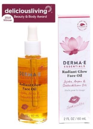 Средство для сияния кожи лица с ценными маслами Derma E США