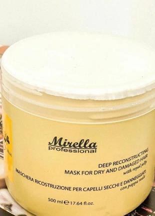 Маска поврежденных волос с маточным молочком mirella professio...