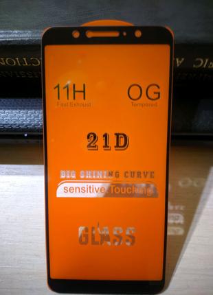 Стекла для Asus Zenfone Max Pro M1