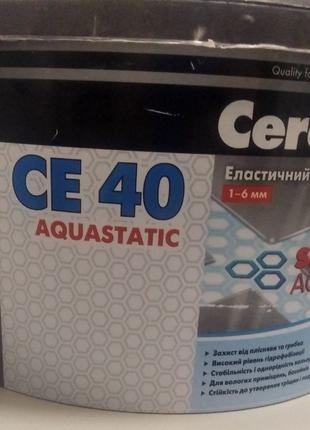 Затирка швов (замазка) кафеля (плитки) Ceresit CE40