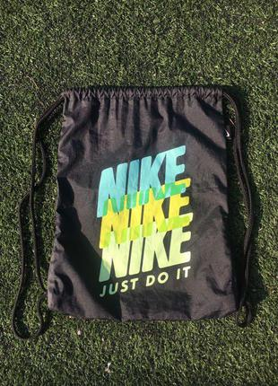 Рюкзак сумка Nike (не adidas , puma , tnf,Reebok)