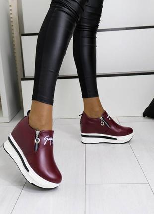 Кроссовки кожаные бордо, кроссовки на платформе, кроссовки на ...