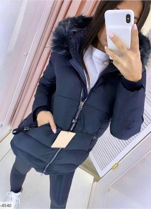 Куртка пуховик демисезонный, куртка пуховик зимний