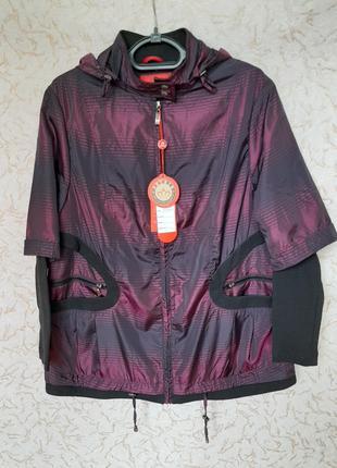 Куртка женская сиреневая демисезонная ветровка на 50 размер