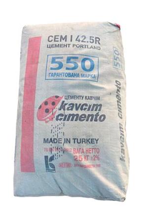 Цемент М500 М550