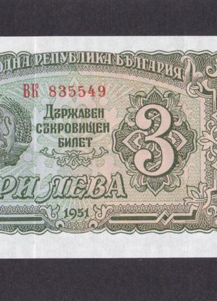 3 лева 1951г. Болгария.  ВК 835549.